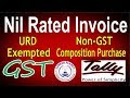 Non GST, Nil Rated, Exempted, URD, Composition Purchase Invoice in Tally ERP 9 Part-29|GST Tally