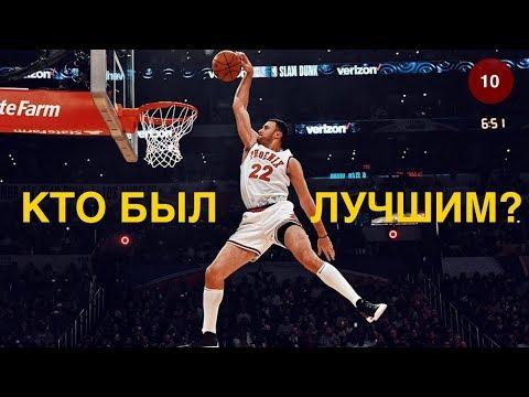 ДАНК КОНТЕСТ НБА 2018. Разбор | Smoove