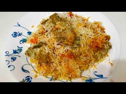 how to cook achari chicken