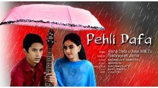 Pehili-Dafa-Romantic-Hindi-Love-Song-2019-Satyajeet-Jena-Sad-Love-Story-Monojit-Creation