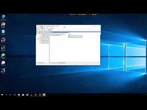 Как выключить экран блокировки в Windows 10