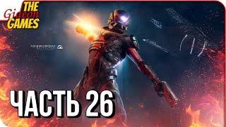 ANDROMEDA Mass Effect  Прохождение 26  ПУТЬ К МЕРИДИАНУ