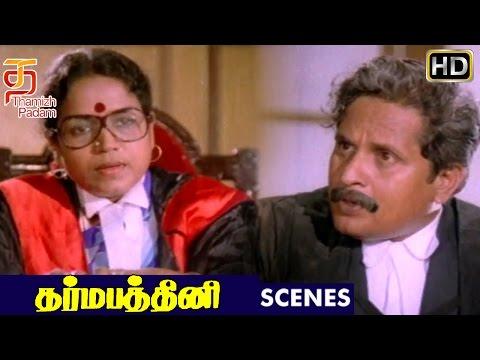 Dharma Pathini Tamil Movie   Court Arguement Scene   Karthik   Visu   Chandrasekar   Thamizh Padam