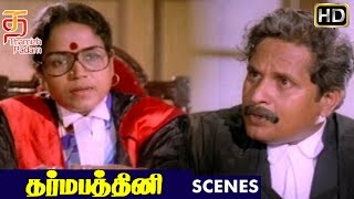Dharma Pathini Tamil Movie | Court Arguement Scene | Karthik | Visu | Chandrasekar | Thamizh Padam