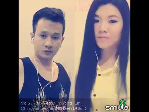 Ching Ken Wo Lai by. Rudy Justine & Santi Lin