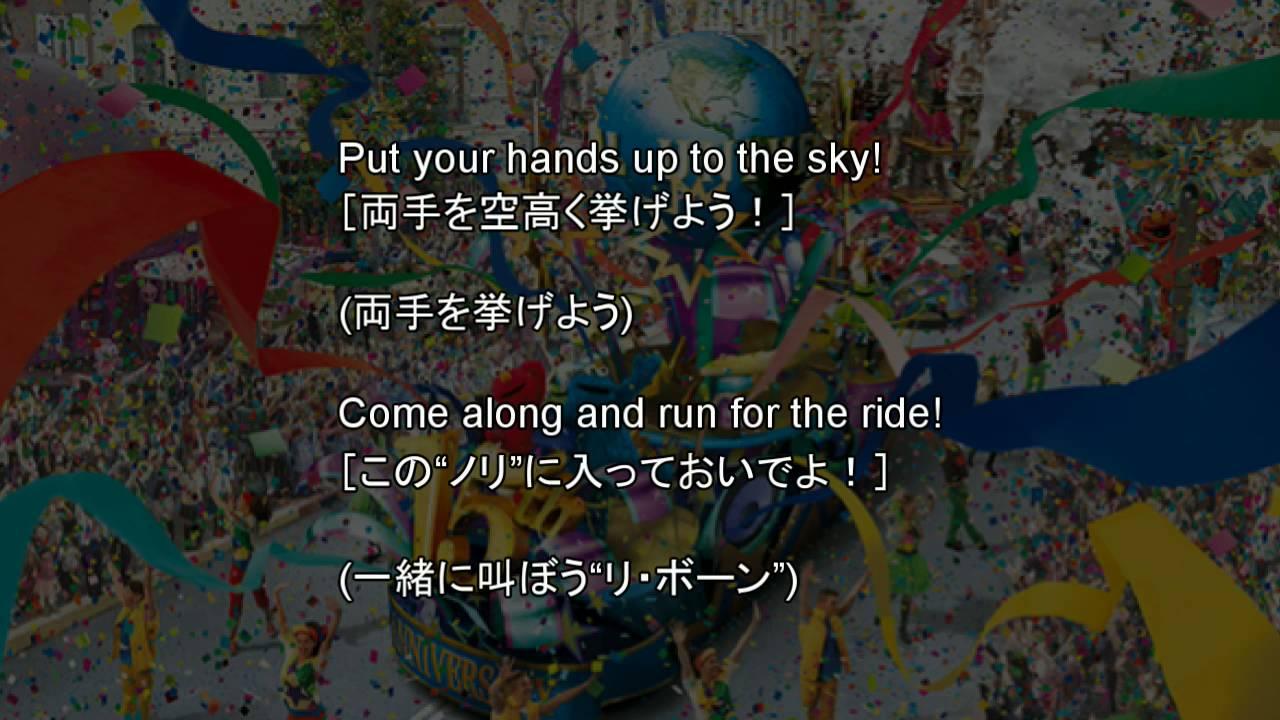 ナイト 歌詞 ドリーミング 大阪