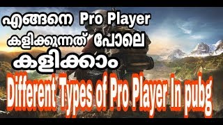 Pubg Mobile India Tips And Tricks Pro Player Playing PUBG Chicken Dinner