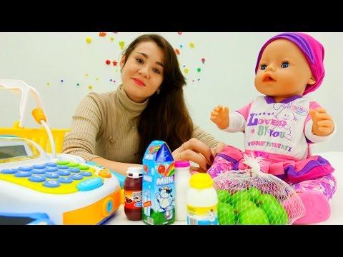 Игры для девочек: дочки матери. Игрушки - куклы: БЕБИ БОН ЭМИЛИ идет в магазин