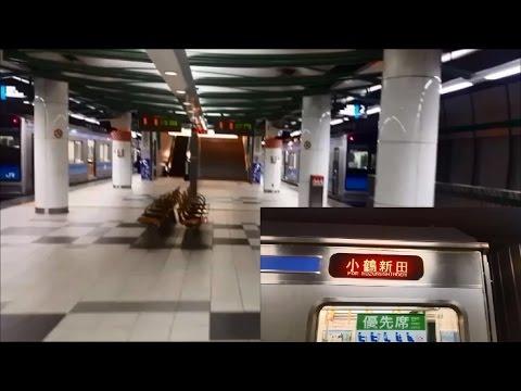 仙石線205系小鶴新田行(あおば通・仙台→小鶴新田)車窓 - YouTube