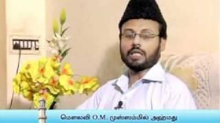 MaaNabi (Sal) avargal thantha Unmai Islam Ep:37 Part-1 (04/04/2010)