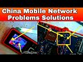 China mobile network problems solutions and China mobile no service problems solutions in Hindi