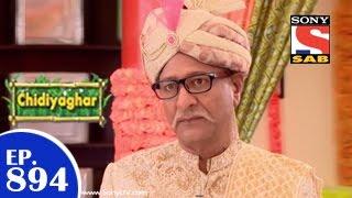 Chidiya Ghar - चिड़िया घर - Episode 894 - 27th April 2015