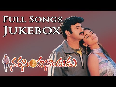 Narasimha Naidu Telugu Movie Full Songs || Jukebox || Bala K