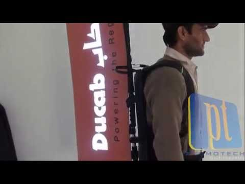 Ducab Animated Backpack Flag & Promotional Jacket