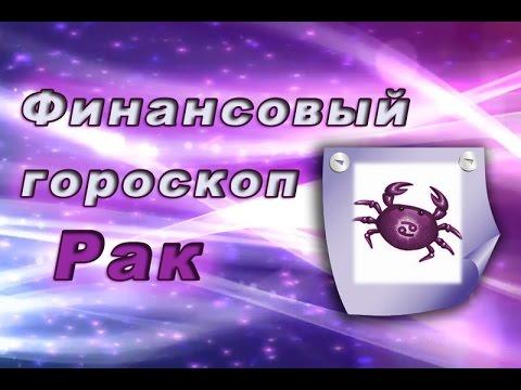 Бесплатный персональный гороскоп без регистрации и смс.