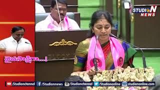 Telangana MLAs Swearing in Ceremony | Telangana Assembly 2019 | Studio N