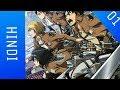 ATTACK ON TITAN S01 E01 EXPLAIN IN HINDI