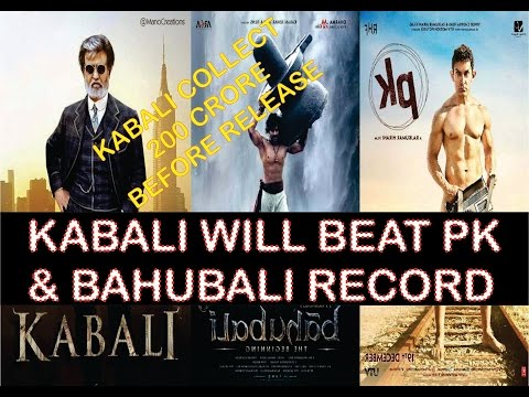 kabali hindi news  (kabali movies announced holidays some company) https://youtu.be/77-bbImoIYA