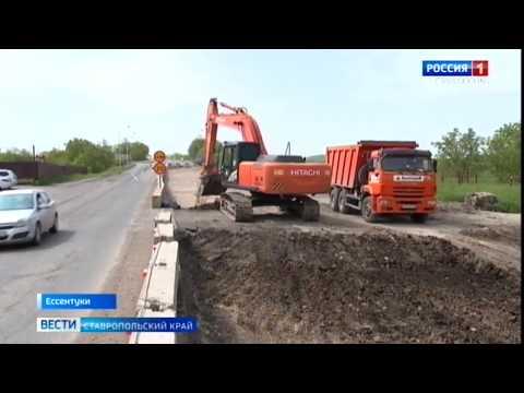 В Ессентуках расширяют Суворовское шоссе