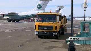видео АЛРОСА профинансировала ремонт ВПП аэропорта Полярный — Айхал.инфо