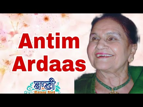 Live-Now-Antim-Ardaas-Gajinder-Luthra-Greater-Kailash-30-May-2021