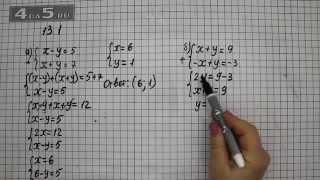 Упражнение 13.1. Вариант А. Б. Алгебра 7 класс Мордкович А.Г.
