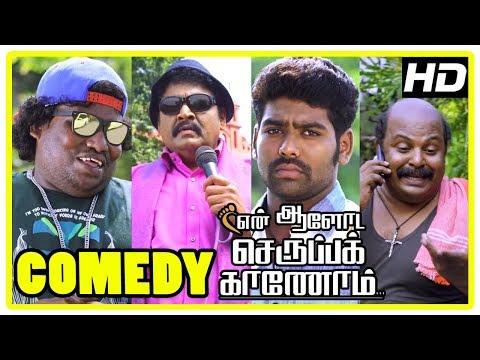 Yogi Babu Comedy Scenes | En Aaloda Seruppa Kaanom Comedy Scenes | Vol 1 | Singampuli | KS Ravikumar
