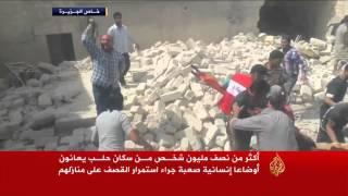 أم محمد من حلب: الموت يهددنا كل لحظة