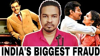 India's Biggest Fraud | Harshad Mehta | Scam 1992 | Tamil | Madan Gowri | MG