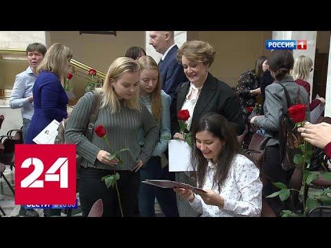 Французский университетский колледж МГУ выдал первые двойные дипломы - Россия 24