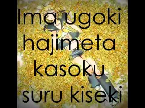Kokoro - Rin Kagamine - Lyrics