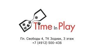 Шокирующая правда об Антикафе Time in Play в г.Рязань(сайт: http://www.time-in-play.ru Вконтакте: http://vk.com/timeinplay Twitter: https://twitter.com/_timeinplay instagram: time_in_play Произведение ..., 2015-03-01T13:07:23.000Z)