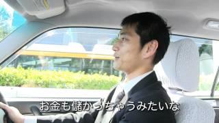 国際自動車 kmグループはドライバー採用に本気です。一度、業界最大手の...