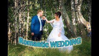 СВАДЕБНЫЙ клип Лиана и Дмитрий ИДЕАЛЬНАЯ наша свадьба, лучшее утро невесты и жениха венчание видео