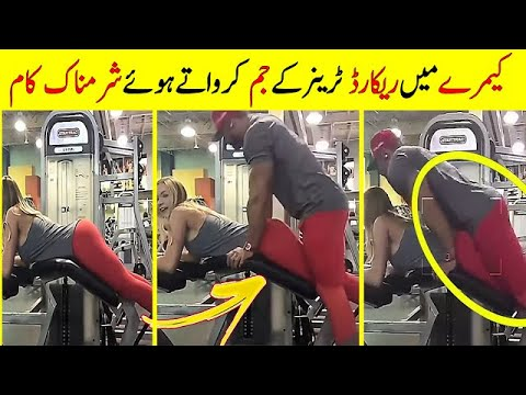 Unbelievable Moments Caught On  Gym Camera   Shocking Gym Fails   Gym trainer wrong with Girl -Top1