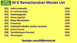 M G Ramachandran Movies List | MGR Movies List