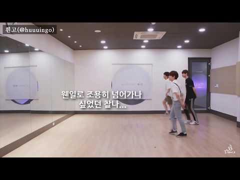 [RBW BOYS/자막] RBW 연습생들의 귀여움