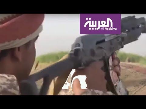 عمليات واسعة للشرعية اليمنية في البيضاء  - نشر قبل 4 ساعة