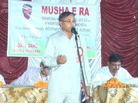 Sabir Kaghaznagari At Mancheral. Koi Jhaa De Na Jalal De.
