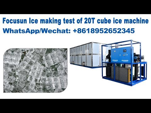 Cube Ice Factory