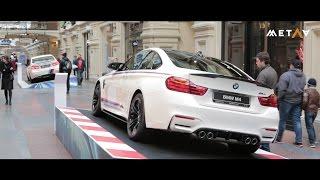 100 лет BMW