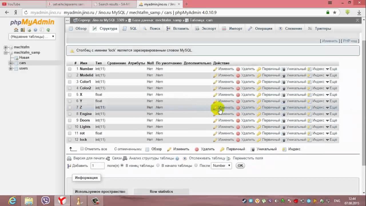 Как поставить engine rp на хостинг архивировать на хостинге