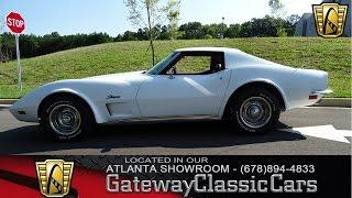 1973 Chevrolet Corvette - Gateway Classic Cars of Atlanta #23