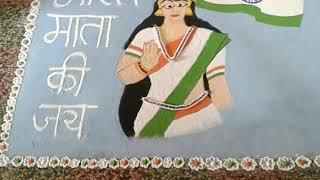 Best Rangoli of bharat mata