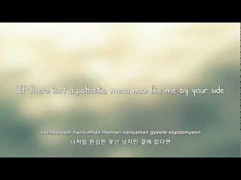 M Signal- 고마운 내 사랑 (Thank You, My Love) lyrics [Eng.   Rom.   Han.]