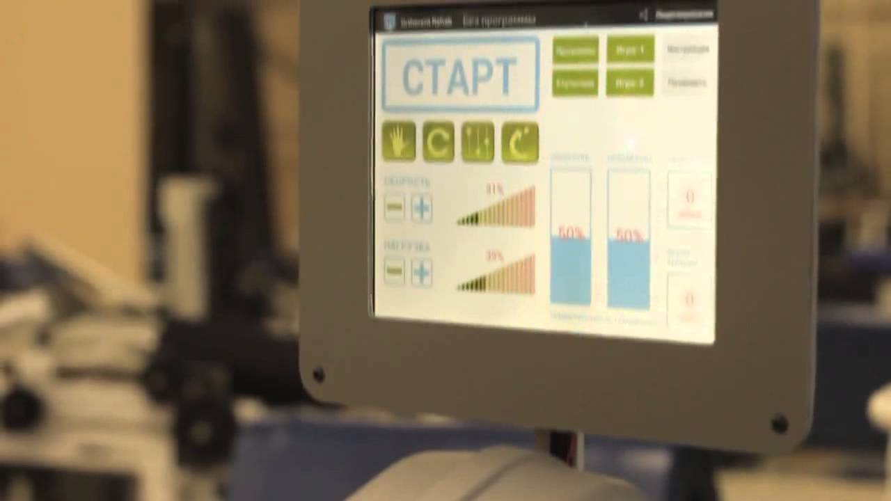 Аппарат для механотерапии Орторент Актив Пассив (МОТО)