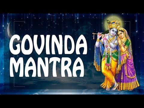 SUCCESSFUL START OF ANY BUSINESS with Govinda mantra ॐ Powerful Mantras Meditation Music PM 2018