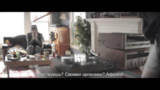 Неправильные копы - трейлер (2013)