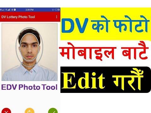 DV को लागी फोटो सजिलै मिलाउनुहोस | How To Edit & Crop Photo For EDV Lottery On Mobile | Resize Photo