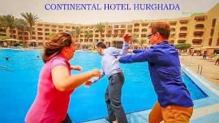 ЕГИПЕТ - Continental Hotel Hurghada в Хургаде, полный обзор